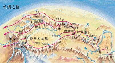 絲綢之路南道