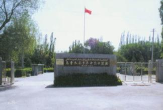乌鲁木齐革命烈士陵园