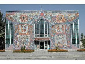 塔吉克博物馆