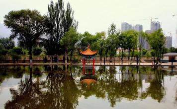西宁市人民公园