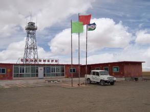 索南达杰自然保护站