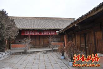 岷州会议三十里铺纪念馆