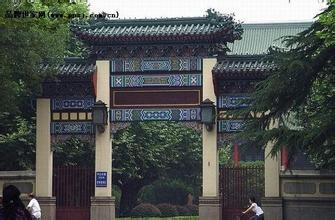 临夏东宫馆