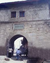 石泉东、西、南城门
