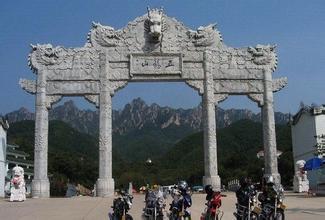 五龍山旅游風景區